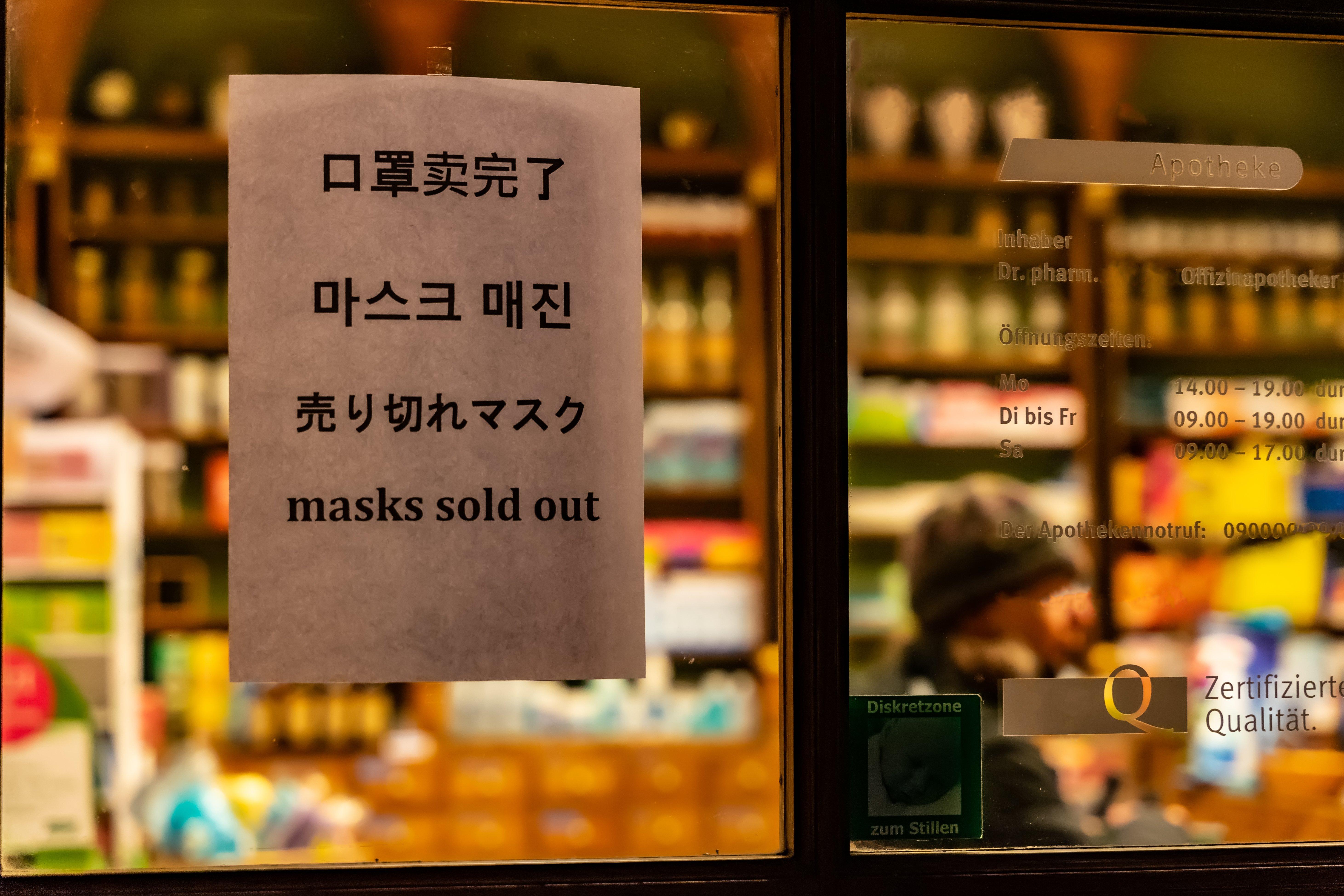 market reseach masks sold out