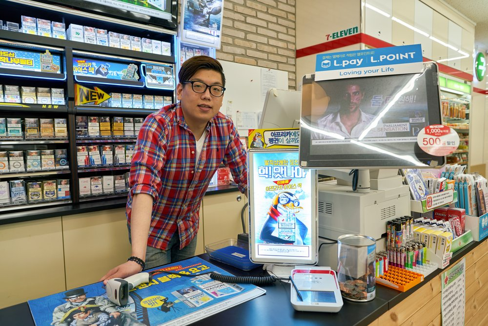 convenience store market research c store attendant